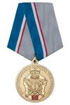Медаль «60 лет Воспитательной службе УИС России» с бланком удостоверения