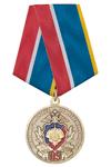 Медаль «115 лет Оперативно-поисковым подразделениям МВД России» с бланком удостоверения