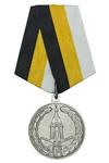 Медаль «100 лет Енисейскому казачьему войску» с бланком удостоверения