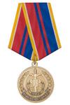 Медаль «Ветеран Уголовного розыска МВД» с бланком удостоверения