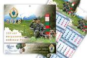 Календарь квартальный «100 лет пограничным войскам» на 2018 г.