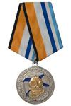 Медаль «Ветеран Спасательной Службы МО РФ» с бланком удостоверения