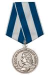 Медаль «300 лет Российскому флоту» с бланком удостоверения