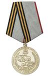 Медаль «83-й Отдельный ремонтно-восстановительный батальон КР СКВО» д 34 мм с бланком удостоверения