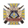 Знак «За службу в роте почетного караула 1 ГИК МО РФ»