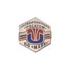 """Знак на лацкан «Логотип ПО """"МАЯК""""» (""""золотой"""")"""