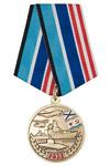 Медаль «235 лет Черноморскому флоту России» с бланком удостоверения