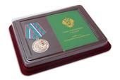 Наградной комплект к медали «100 лет Пограничным войскам»