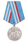 Медаль «Адмирал Завойко» с бланком удостоверения