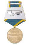 Медаль с бланком удостоверения «Адмирал Максюта Ю.И.»