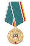 Медаль «25 лет Северо-осетинской таможне»