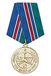 Медаль «50 лет Усть - Илимской пожарной охране» с бланком удостоверения