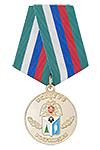Медаль «50 лет Нижневартовскому ОВО Росгвардии» с бланком удостоверения