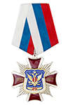Знак на колодке «25 лет службе безопасности УИС России»