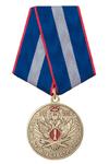 Медаль «25 лет Отделам безопасности УИС России» с бланком удостоверения