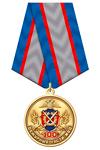 Медаль «100 лет дежурным частям МВД» с бланком удостоверения