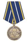 Медаль «Заслуженному работнику связи. А.С. Попов» с бланком удостоверения
