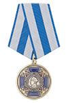 Медаль «Адмирал Нахимов» с бланком удостоверения