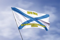 Удостоверение к награде Андреевский флаг БГК 244