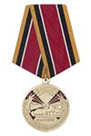 Медаль «50 лет 165 артиллерийской бригаде ДВО» с бланком удостоверения