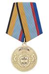 Медаль «65 лет радиотехническому полку (в\ч 58133)» с бланком удостоверения