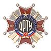 Знак «50 лет отдельному РТУ»
