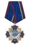 Знак на колодке «95 лет Гражданской Авиации России» с бланком удостоверения