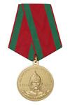 Медаль «435 лет присоединения Сибири к России»