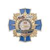 Знак «30 лет ГИМС МЧС России» с бланком удостоверения