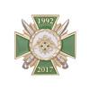 Знак «25 лет станице Ухтинская» с бланком удостоверения
