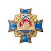 Знак  «Крейсер Аврора»