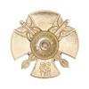 Удостоверение к награде Нагрудный знак «25 лет Северо-Осетинской таможне»