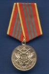 Медаль СВР России «За отличие в военной службе» III степени