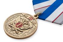 Медаль «115 лет Производственной службе УИС России» с бланком удостоверения