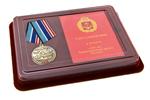 Наградной комплект к медали «235 лет Черноморскому флоту России»