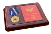 Наградной комплект к медали «25 лет отделам безопасности УИС России»