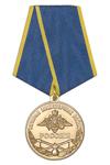 Медаль «Ветеран инженерных войск России» с бланком удостоверения