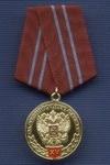Медаль Оренбургского казачьего войска «За беспорочную службу ХV лет»