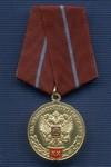 Медаль Оренбургского казачьего войска «За беспорочную службу ХХ лет»