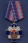 Знак «10 лет СКМ МВД России»