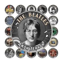 Коллекция монет «The Beatles» (35 шт.)
