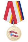 Медаль «50 лет Центральной группе войск» с бланком удостоверения
