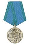 Медаль «55 лет 2 отдельной бригаде специального назначения (ОБрСпН)»