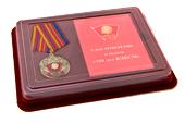Наградной комплект к медали «100 лет ВЛКСМ» d34 мм