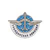 Фрачный знак «Гражданская авиация России»