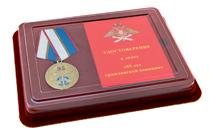 Наградной комплект к медали «95 лет Гражданской Авиации России»