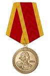 Медаль «300 лет полиции России» с бланком удостоверения