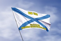 Удостоверение к награде Андреевский флаг ВМ 108