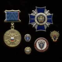 Комплект знаков «ФСО России»