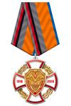 Знак «100 лет вооруженным силам» на колодке